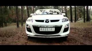 Обвес для Mazda CX 7! Тюнинг от boguz.ru