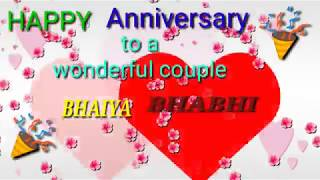 Happy marriage anniversary bhaiya bhabhi