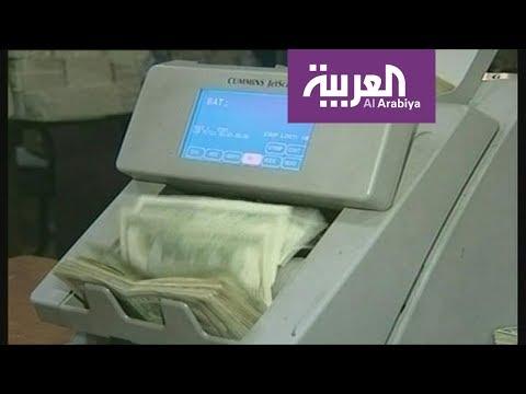 صحف أميركية.. أموال داعش في تركيا  - نشر قبل 6 ساعة