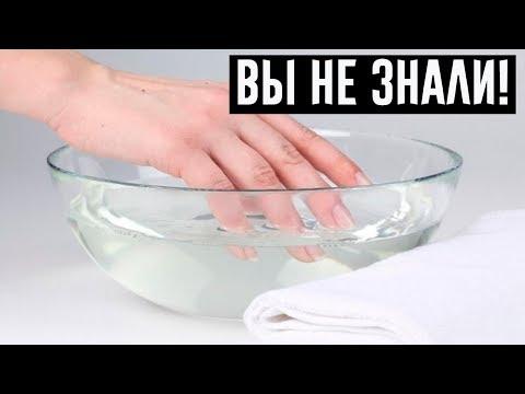 Чтобы проверить работу сердца, погрузите ладони в холодную воду на 30 секунд!