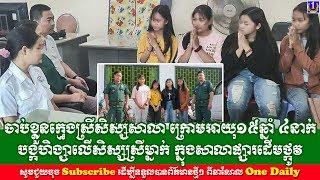 Cambodia Breaking News, Khmer Hot news today update on 18 Jan 2020