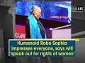Humanoid Robo Sophia impresses everyone, says will