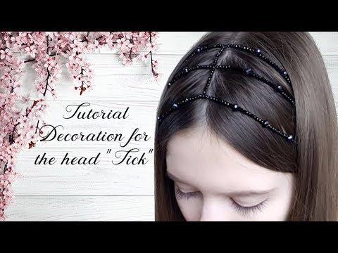#МК - Украшение на голову Тика из хрусталя   #Tutorial - Decoration For The Head Tick