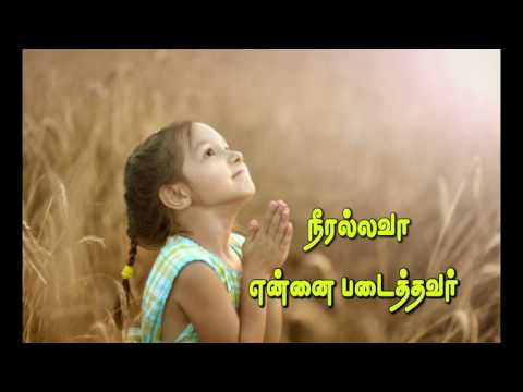 all to jesus tamil christian  video song - தீயின் நடுவில் நடந்தாலும்