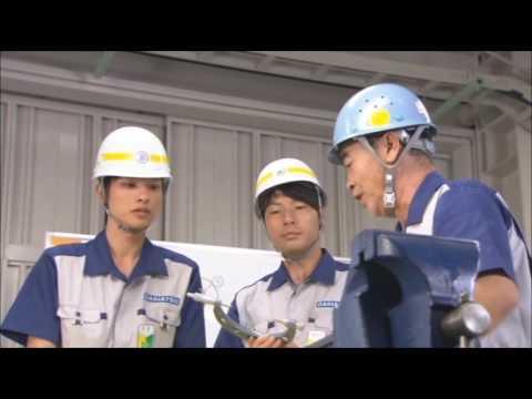 Daihatsu Company Profile