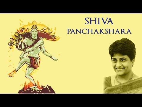 UMA MOHAN - SHIVA PANCHAKSHARA STOTRAM | Audio | Times Music Spiritual