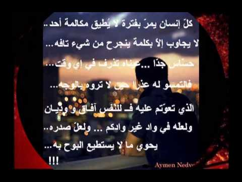 ABDALLAH SALEM