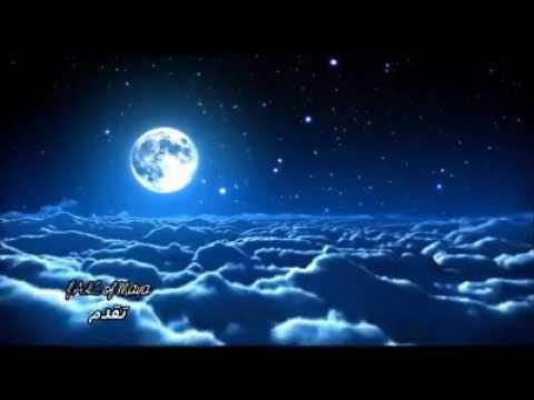 03ec60237 الشاعر علي عدنان يقدم ليلة بكى فيها القمر Listen & MP3 Download ...