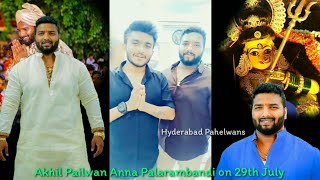 Raadu Boy Special Guest To Ramnagar Akhil Pailwan Palarambandi