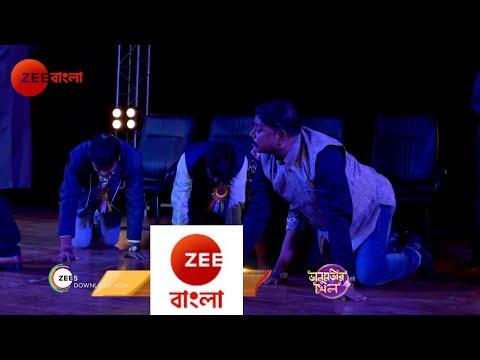 Bhanumotir Khel   Bangla Serial - Weekly Webisode   EP - 181   #ZeeBangla