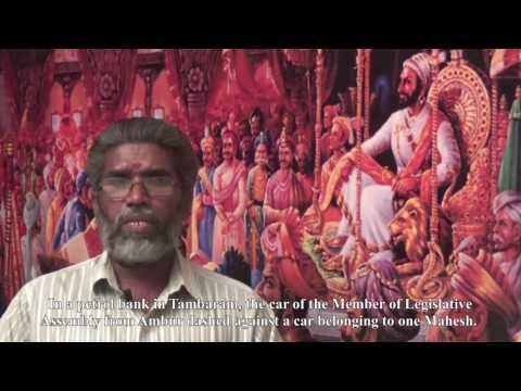 08 Kanchipuram