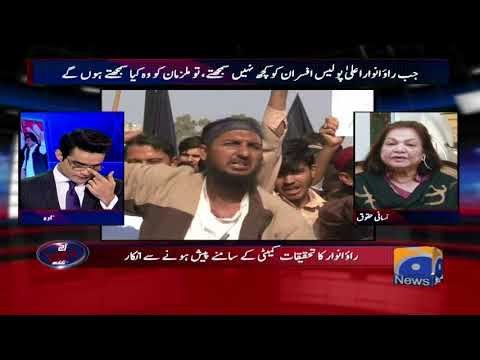 Aaj Shahzeb Khanzada Kay Sath - 22 January 2018 - Geo News