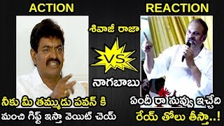Nagababu Fires On Shivaji Raja Comments    Shivaji Raja Vs Nagababu    Life Andhra Tv