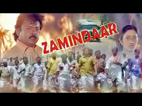 Zamindaar   Sakkarai Thevan   Hindi Dubbed Movies   Vijayakanth   Mounika  