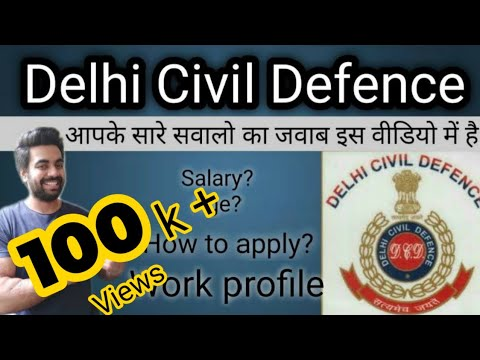 Delhi Civil Defence Vacancy | how to Apply? | पूरा सिलेक्शन