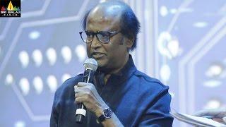 Rajinikanth Speech at Robot 2.0 First Look Launch   Akshay Kumar, Amy Jackson   Sri Balaji Video