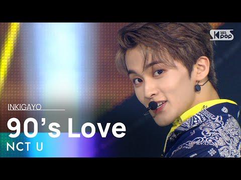 NCT U(엔시티 유) - 90's Love @인기가요 inkigayo 20201213