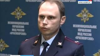 Продавец магазина гаджетов украл товар на миллион рублей(, 2016-04-08T12:58:35.000Z)
