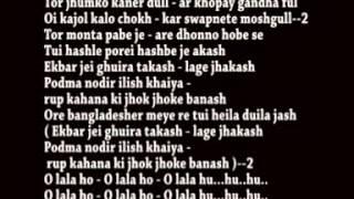 Bangla desher Meye video karaoke--Nilesh Sarkar--Naihati