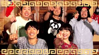 東京カランコロン「イーアルサンスー」short movie