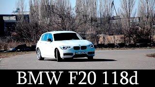 BMW F20 118d - Тест-Драйв (H-Auto)