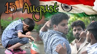 15  August special heart   touching video independence day by  amit gautam gkp