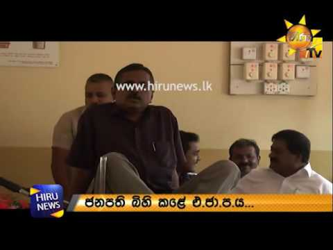 Tense situation in Warakapola Development Committee meeting