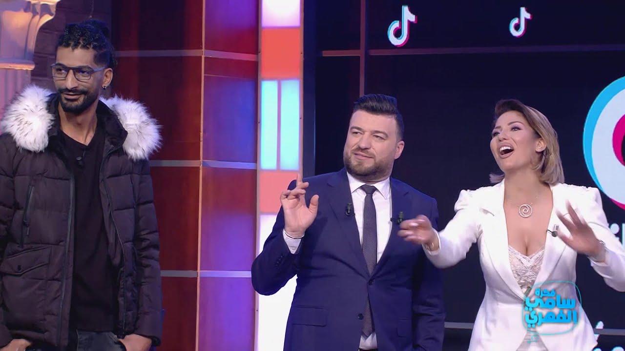 Fekret Sami Fehri S02 Ep28 خولة السليماني وخوها في Tik Tok Challenge Youtube