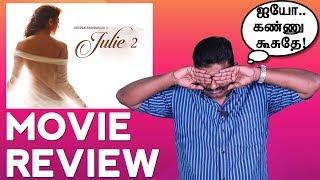 Julie 2 Tamil Movie Review | Raai Laxmi | Deepak Shidasani | Vijay Nair | Pahlaj Nihalani