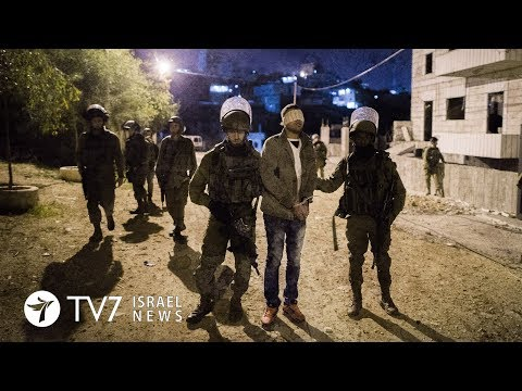 Israel uncovers extensive Hamas network in the West Bank - TV7 Israel News 29.08.18