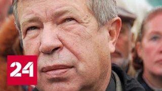 Скончался известный политический деятель Виктор Анпилов - Россия 24