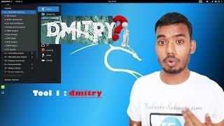 Kali Linux : dmitry    Information Gathering tool    Tool-1