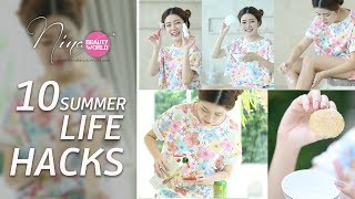 TIPS || 10 Summer Life Hacks || NinaBeautyWorld