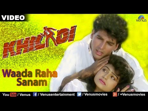 Waada Raha Sanam - VIDEO   Khiladi   Akshay Kumar & Ayesha Jhulka   90's Evergreen Love Song