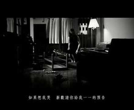 方皓玟 - 如果想我哭 MV