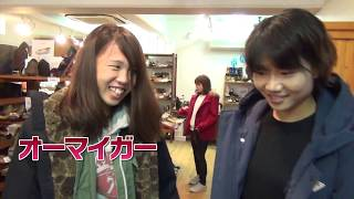 【INAC TV web】INAC TV #19 イミナ 検索動画 14