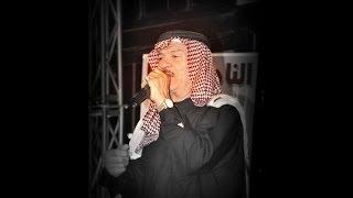 ياس خضر تسـحرني عينج 2008