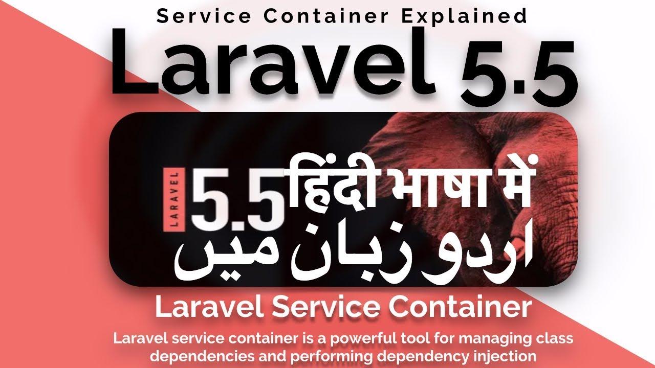 Laravel 5 5 Advanced Tutorial in Urdu 2017: Dependency