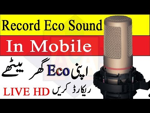Android Recorder With Echo Effect - Unlimited Voice Record With Echo Sound  Voice In Mobile