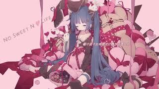 【オリジナル】No Sweet N❤︎Life【初音ミク】 初音ミク 動画 28