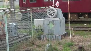養老鉄道 D & TQバトンタッチイベント 610系 D14編成 西大垣駅構内入れ換え ~ 車両工場内 ~ 留置線