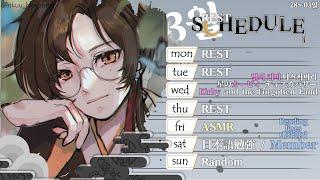 Free Chat 【 NIJISANJI KR|Chiho Han 】