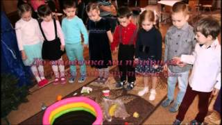 ВОДА   - джерело життя - інтегроване заняття для дітей середнього віку