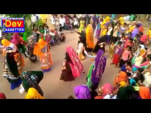 New Gurjar Rasiya Dance=Rajasthani=एकदम मस्त न्यू गुर्जर रसिया Gayak Hari Gurjar Banki