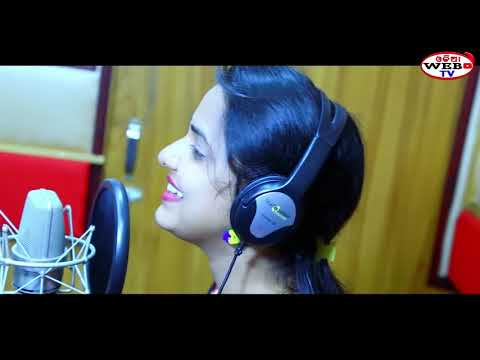 HAI MORA DIL human sagar asima panda new Movie Song STUDIO VERSION SONG HD music#Prem Darshan