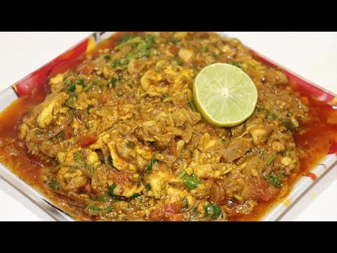 Bheja Fry | Tasty and Easy | By Yasmin Huma Khan