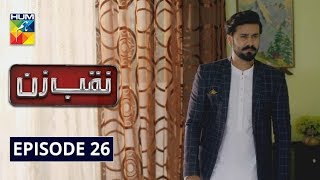 Naqab Zun Episode 26 HUM TV Drama 11 November 2019