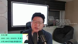 2021년 10월 서울 경매 대폭팔 연쇄 부도시작.. …