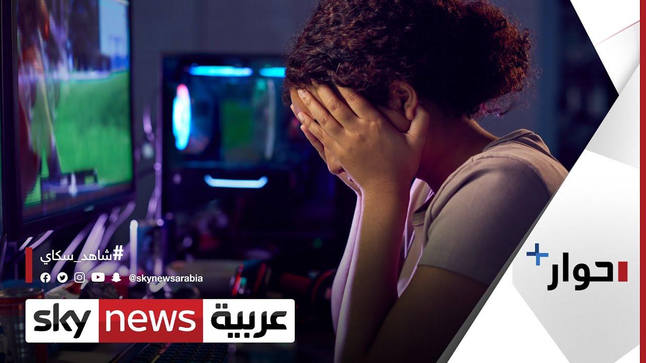 انتحار فتاة في العراق بسبب ابتزازها إلكترونيا.. حوار مفتوح حول القضية! | #حوار_بلس  - نشر قبل 2 ساعة
