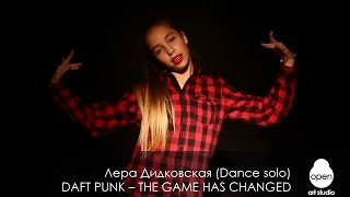 OPEN KIDS: Daft Punk – The Game Has Changed dance solo by Lera Didkovskaya - Open Art Studio